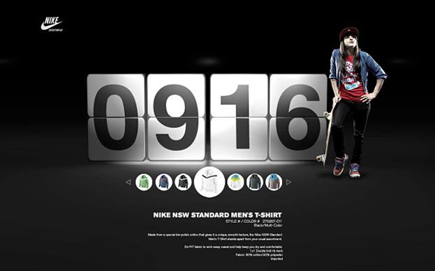 Nike — NSFW